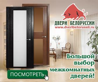 Межкомнатные двери толщиной 40 мм