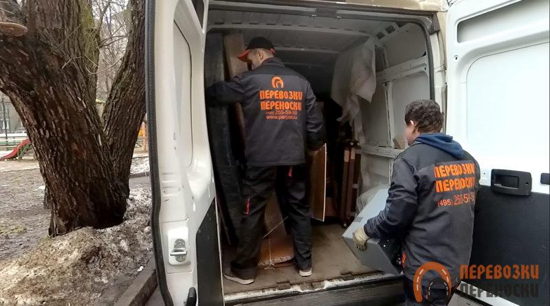 Перевозка вещей с грузчиками компании «Перевозки-Переноски