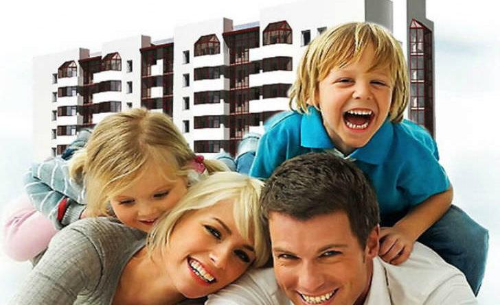Как приобрести квартиру с помощью материнского капитала?