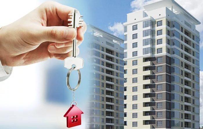 Покупка квартиры – основные нюансы