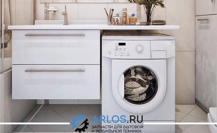 Потекла стиральная машина, как избежать поломки