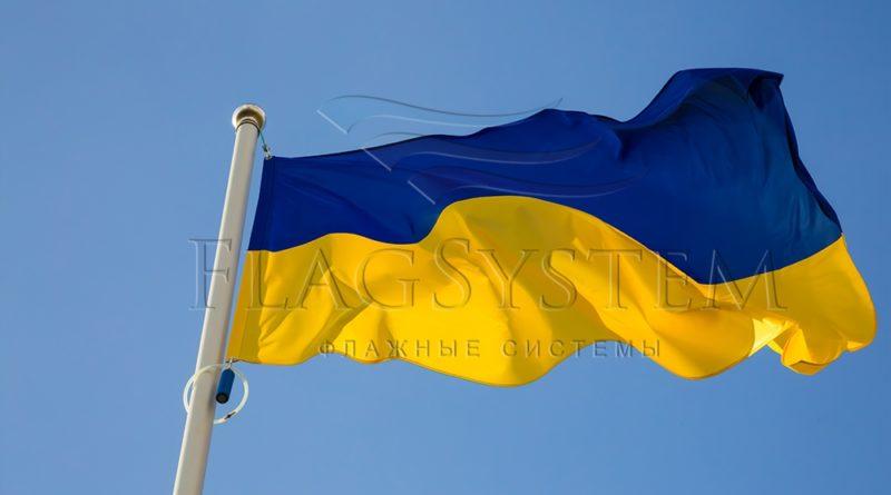Какими методами и из каких материалов производят качественный флаг Украины?