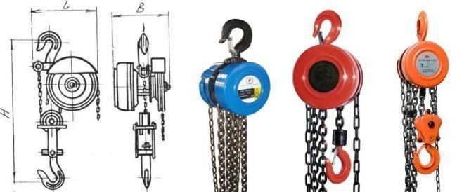 Тали ручные цепные и их применение